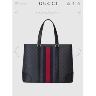 グッチ(Gucci)のGUCCI GGスプリーム トートバッグ(トートバッグ)