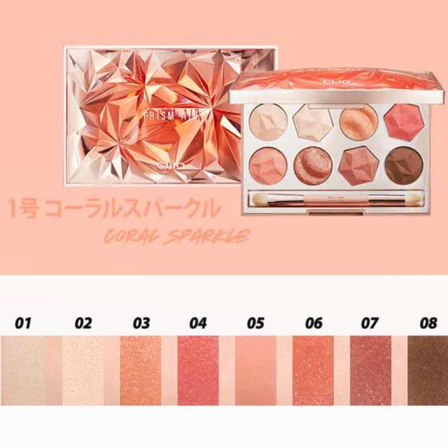 dholic(ディーホリック)のCLIO プリズムエアアイパレット コーラルスパークル クリオ アイシャドウ コスメ/美容のベースメイク/化粧品(アイシャドウ)の商品写真
