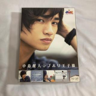 セクシー ゾーン(Sexy Zone)のJMK中島健人ラブホリ王子様 Blu-ray BOX Blu-ray(お笑い/バラエティ)