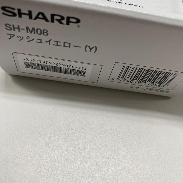 SHARP(シャープ)のみる助様専用☆ スマホ/家電/カメラのスマートフォン/携帯電話(スマートフォン本体)の商品写真