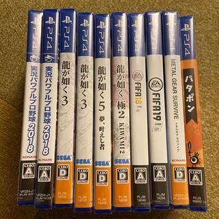プレイステーション4(PlayStation4)のPS4 ソフト 10本まとめ売り(家庭用ゲームソフト)