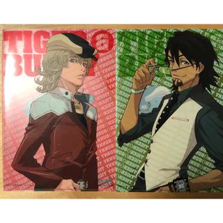 カドカワショテン(角川書店)のTiger&Bunny クリアファイル2枚セット(クリアファイル)