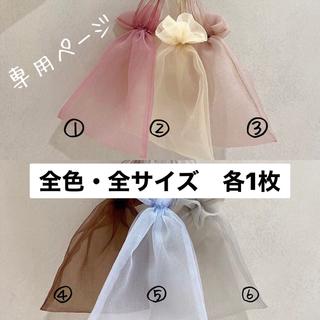 エブリン(evelyn)の【専用】Lattice♡シースルー 巾着 ポーチ 3枚セット+.*(ポーチ)