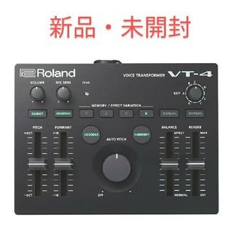 ローランド(Roland)の【新品】Roland ローランド VT-4 Voice Transformer(エフェクター)