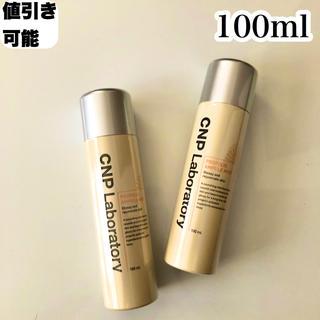 チャアンドパク(CNP)の【新品‼️】CNP プロポリスアンプルミスト 100ml 2本セット(化粧水/ローション)