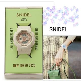 スナイデル(snidel)の新品★15周年記念 SNIDEL×CASIO BABY-Gコラボ限定品(腕時計)