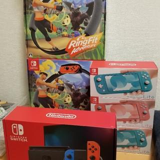 任天堂 Switch 本体1台+ライト×3+リングフィットアドベンチャー1台(家庭用ゲーム機本体)