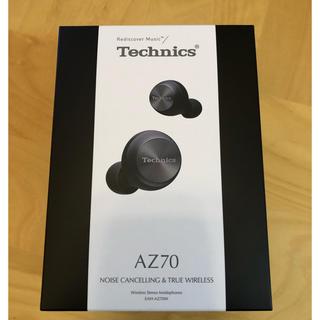 パナソニック(Panasonic)のテクニクス Technics ワイヤレスイヤホン EAH-AZ70W(ヘッドフォン/イヤフォン)