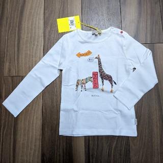 ポールスミス(Paul Smith)の新品☆Paul SmithBABY ロンT(Tシャツ/カットソー)