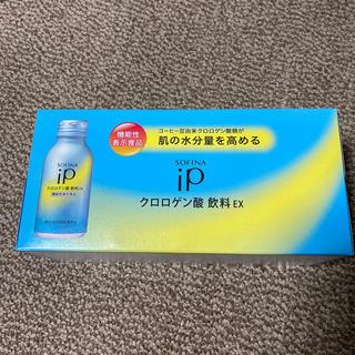 ★ソフィーナiP ★クロロゲン酸飲料EX 10本 新品未開封 花王 (その他)