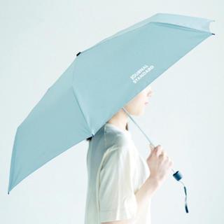 ジャーナルスタンダード(JOURNAL STANDARD)のスプリング 付録 ジャーナルスタンダード 折りたたみ傘 晴雨兼用(傘)
