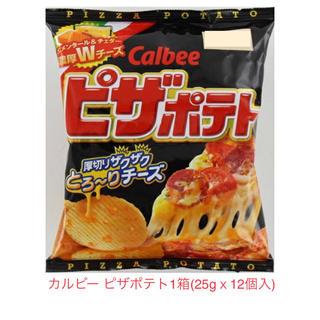 カルビー - ピザポテト1箱(25gx12個入)【賞味期限:2020/10】