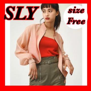 スライ(SLY)の新品 スライ ショート ブルゾン ベージュ フリーサイズ SHEER SHORT(ブルゾン)