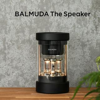 バルミューダ(BALMUDA)の【BALMUDA The Speaker(バルミューダ ザスピーカー)(スピーカー)