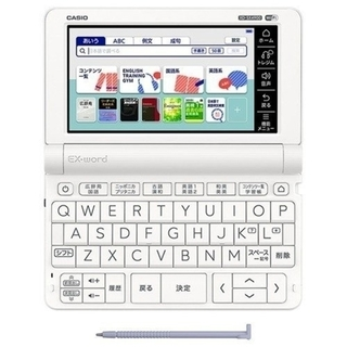 カシオ(CASIO)の⭐土日限定価格👀‼️カシオ電子辞書 XD-SX4900WE高校生英語強化モデル(電子ブックリーダー)
