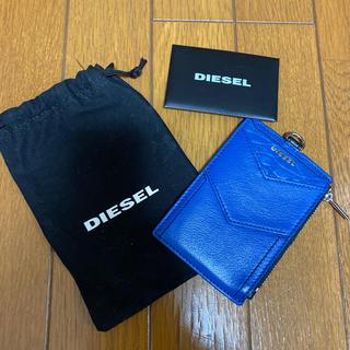 ディーゼル(DIESEL)の最終値下げ‼️DIESEL❣️非売品⁉️(パスケース/IDカードホルダー)