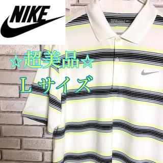 ⭐︎超美品⭐︎ナイキ ポロシャツ メンズ スポーツウェア ゴルフ ボーダー