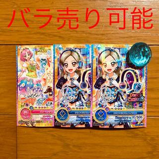 アイカツ(アイカツ!)のアイカツオンパレード! ドリームストーリー第1弾カード(2)(カード)
