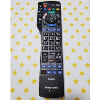 パナソニック(Panasonic)のPanasonic パナソニック テレビリモコン N2QBYB000045(その他)