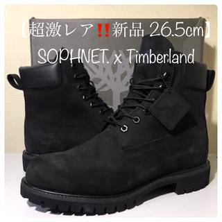 Timberland - 【Timberland 新品】26.5cm SOPHNET.x ティンバーランド