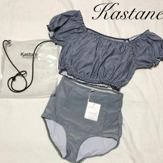 Kastane - SALE‼️新品タグ付き‼️Kastaneクリアポーチ付きビキニセット💓