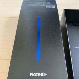Galaxy - Galaxy Note10+ オーラグロー 256 GB
