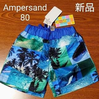 アンパサンド(ampersand)の【新品】Ampersand 水着 男の子 ヤシの木柄 80(水着)