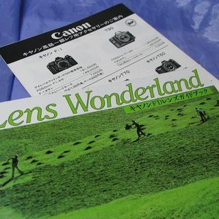 キヤノン(Canon)のCANON FDレンズガイドブック+アクセサリー(印刷物)