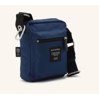 マリメッコ(marimekko)の【新品未使用】マリメッコ Cash&Carry ナイトブルー ショルダーバッグ(ショルダーバッグ)