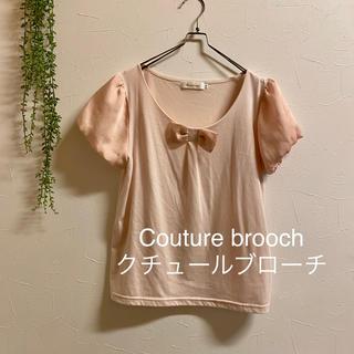 クチュールブローチ(Couture Brooch)のCouture brooch クチュールブローチ*38*カットソー リボンパフ袖(カットソー(半袖/袖なし))