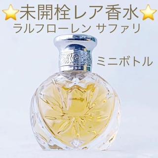 ラルフローレン(Ralph Lauren)の⭐️未開栓レア香水⭐️ラルフローレン サファリ オードパルファム ミニボトル(香水(女性用))