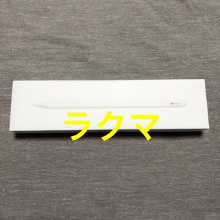 アップル(Apple)のApple Pencil 2 ほぼ未使用 第2世代(その他)