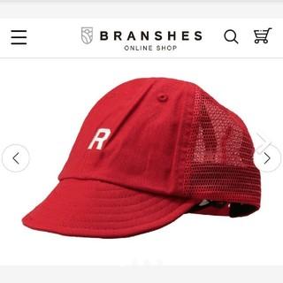 ブランシェス(Branshes)のブランシェス 新品 キャップ Sサイズ(48~50㎝)(帽子)