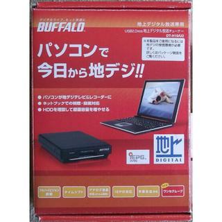 Buffalo - USB地デジチューナ DT-H10/U2 Win10対応 B-CAS 付