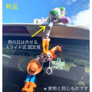 ディズニー(Disney)のトイストーリー 車 ぶらさげ人形✨付け外し可能!ウッディ バズ ディズニー 55(車外アクセサリ)
