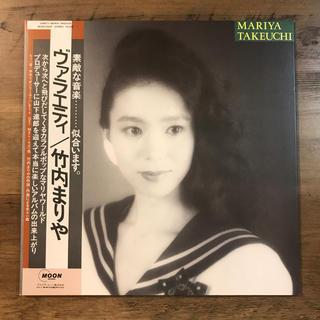 竹内まりや - ヴァラエティ LPレコード