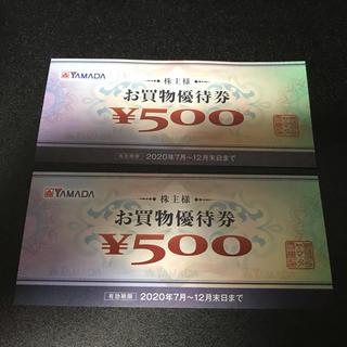 ヤマダ電機(YAMADA) 株主優待券 1000円分(ショッピング)