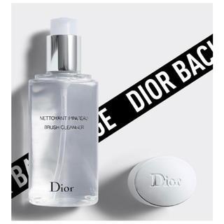 ディオール(Dior)のDior ブラシクレンザー(その他)