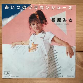 レコード / 松原みき / あいつのブラウンシューズ / 今日この頃 / 鈴木茂(ポップス/ロック(邦楽))