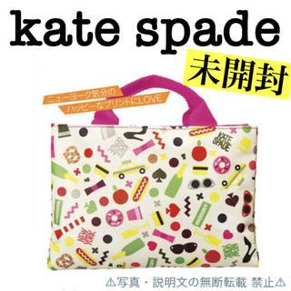 kate spade new york - ⭐️新品⭐️【kate spade NEW YORK】バッグインバッグ★付録❗️