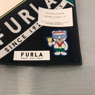 フルラ(Furla)の◆フルラの紳士マイクロファイバーハンカチ(ハンカチ/ポケットチーフ)