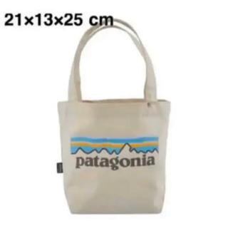 パタゴニア(patagonia)のPatagonia パタゴニア ミニトート 新品(トートバッグ)