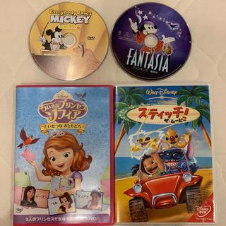 Disney - 値下げディズニーDVD4枚セット