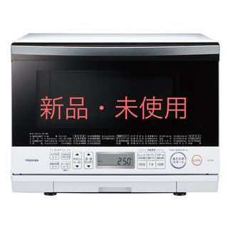 トウシバ(東芝)の [東芝]石窯ドーム ER-TD80(電子レンジ)
