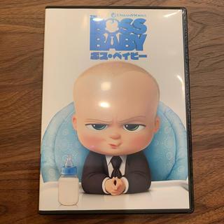 ユニバーサルエンターテインメント(UNIVERSAL ENTERTAINMENT)のボスベイビー * DVD ユニバーサル(キッズ/ファミリー)