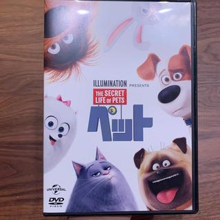 ユニバーサルエンターテインメント(UNIVERSAL ENTERTAINMENT)のペット*DVD (キッズ/ファミリー)