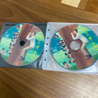 ヘイセイジャンプ(Hey! Say! JUMP)のHey!Say!JUMP 山田涼介主演ドラマ セミオトコ DVD(TVドラマ)