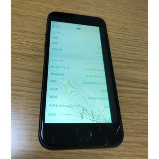 アイフォーン(iPhone)のiPhone8 64GB Softbank 完動品(スマートフォン本体)
