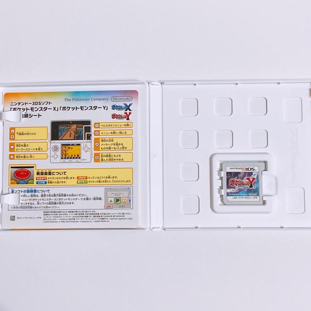 ニンテンドーDS(ニンテンドーDS)のポケットモンスター Y 美品! 3DS ポケモン ゲーム ソフト ニンテンドー エンタメ/ホビーのゲームソフト/ゲーム機本体(携帯用ゲームソフト)の商品写真