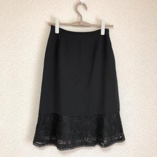 アンナルナ(ANNA LUNA)の★アンナルナ 裾レース、マーメイドスカート ANNA LUNA★(ひざ丈スカート)